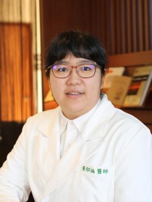 黃郅涵 住院醫師