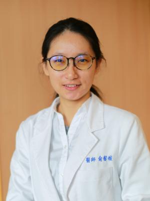 俞馨媛 住院醫師