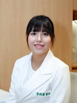 蔡昀蓁醫師