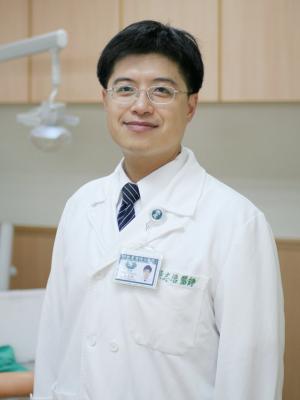 黃志浩 醫師