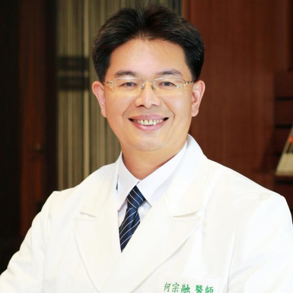 Tsung-Jung Ho MD, PhD, MPH