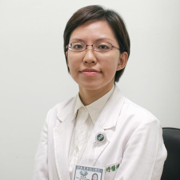 Chen, Yi-Ting