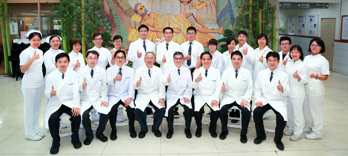 Neuroscience Center