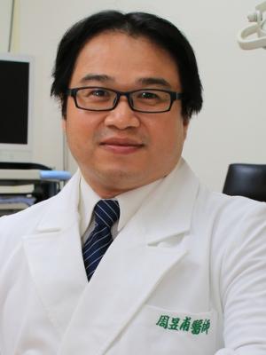 周昱甫醫師