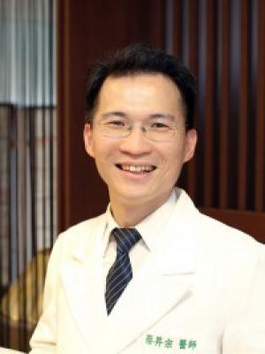 蔡昇宗醫師