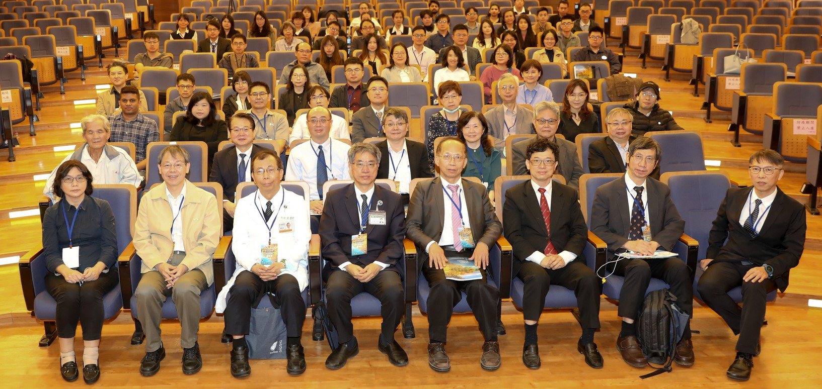_2020_Annual_Meeting_of_Taiwan_Society_for_Mitochondrial_Research_and_Medicine_TSMRM_Diagnosis_and_Prevention_of_Hereditary_and_Metabolic_Diseases