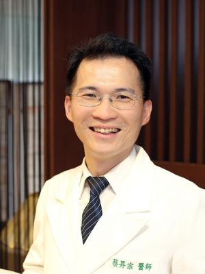 蔡昇宗 醫師