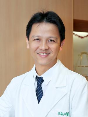 洪裕洲醫師