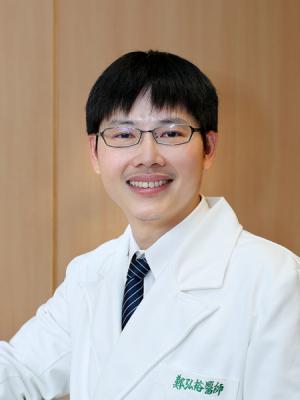 鄭弘裕醫師