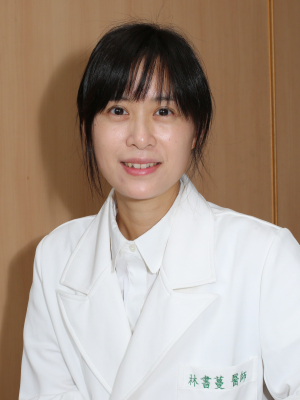 林書蔓醫師